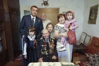 Поздравления ветеранов, Фото: 20