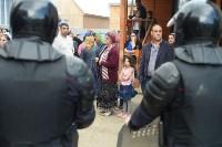 В Плеханово начали сносить дома в цыганском таборе, Фото: 10