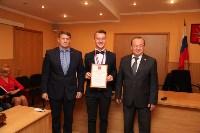 Юрий Цкипури и Евгений Авилов наградили команды Лицея №2., Фото: 27
