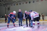 Стартовал областной этап Ночной хоккейной лиги, Фото: 54