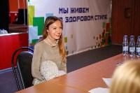 Кастинг на Мисс Студенчество 2016, Фото: 130
