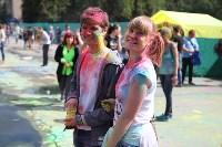 ColorFest в Туле. Фестиваль красок Холи. 18 июля 2015, Фото: 25