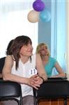 Чемпионат по чтению вслух в ТГПУ. 27.05.2014, Фото: 17