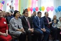 Открытие детского сада №34, 21.12.2015, Фото: 29