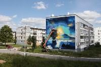 Граффити в Иншинке. Айвазовский. , Фото: 16