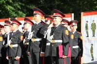 Принятие присяги в Первомайском кадестком корпусе, Фото: 58