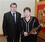Лучшие представители органов ЗАГС по Тульской области, Фото: 1