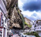 Город Сетениль-де-лас-Бодегас, Испания, Фото: 6