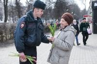 Полиция поздравила тулячек с 8 Марта, Фото: 40