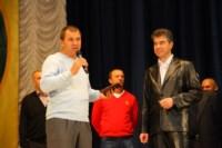 Награждение лучших футболистов Тульской области., Фото: 54