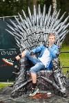 Железный трон в парке. 30.07.2015, Фото: 50