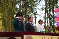 Принятие присяги в Первомайском кадестком корпусе, Фото: 163