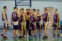 В Тульской области обладателями «Весеннего Кубка» стали баскетболисты «Шелби-Баскет», Фото: 48