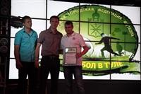 Церемония награждения любительских команд Тульской городской федерацией футбола, Фото: 61