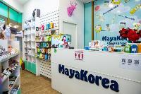 MayaKorea, Фото: 4