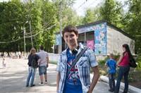 Фестиваль дворовых игр, Фото: 114