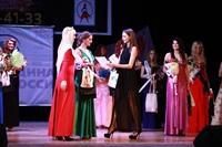 Мисс Тульская область - 2014, Фото: 461