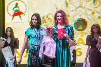 «Краса России Тула-2016» (полуфинал), Фото: 87