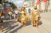 Карнавальное шествие «Театрального дворика», Фото: 50