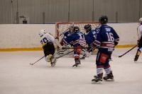 Хоккейный турнир EuroChemCup, Фото: 33