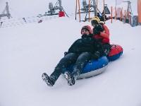Зимние развлечения в Некрасово, Фото: 85