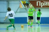 Кубок Тулы по мини-футболу среди женских команд., Фото: 57