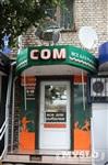 Сом, магазин рыболовных товаров, Фото: 1
