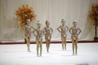 """Соревнования по художественной гимнастике """"Осенний вальс"""", Фото: 74"""