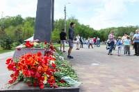День Победы в Центральном парке, Фото: 40