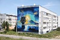 Граффити в Иншинке. Айвазовский. , Фото: 1