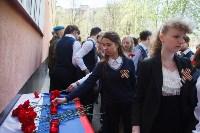 Открытие мемориальных досок в школе №4. 5.05.2015, Фото: 51