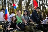 День Победы в Центральном парке. 9 мая 2015 года., Фото: 26