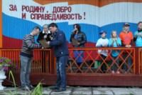 В Детской Республике «Поленово» завершился сезон - 2014, Фото: 20
