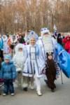 Битва Дедов Морозов. 30.11.14, Фото: 59