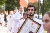 В Туле вручили дипломы выпускникам медицинского института, Фото: 49