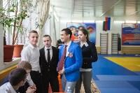 Чемпионат и первенство Тульской области по восточным боевым единоборствам, Фото: 118