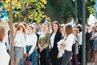 В Туле более 2500 учащихся вузов и колледжей посвятили в студенты, Фото: 11