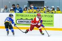 Новомосковская «Виктория» - победитель «Кубка ЕвроХим», Фото: 88