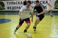 ТГФФ. Чемпионат Тулы по мини-футболу. 15-й тур., Фото: 6