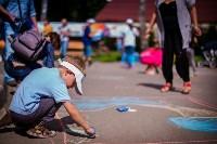 «Ростелеком» подарил тулякам семейный спортивный праздник, Фото: 2