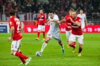 «Спартак»-«Арсенал». 9.11.2014, Фото: 157