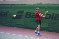 Тренировка Григория Губарева, Фото: 7
