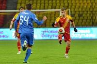 «Арсенал» Тула - «Балтика» Калининград - 1:0, Фото: 26