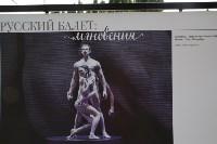 В Центральном парке Тулы открылась фотовыставка «Русский балет: мгновения», Фото: 2