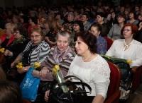 Алексей Дюмин поздравил тулячек с 8 Марта в филармонии, Фото: 14
