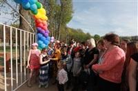 """Открытие зоны """"Драйв"""" в Центральном парке. 1.05.2014, Фото: 3"""