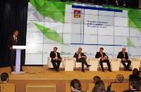 Владимир Груздев рассказал об успехах Тульской области на Международном форуме, Фото: 6