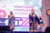 Битва Дедов Морозов и огненное шоу, Фото: 34