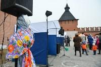 Масленица в Торговых рядах тульского кремля, Фото: 14