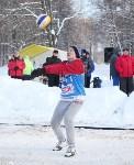 III ежегодный турнир по пляжному волейболу на снегу., Фото: 16